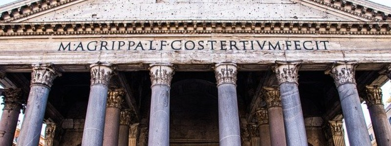 Ancient Rome Inventions